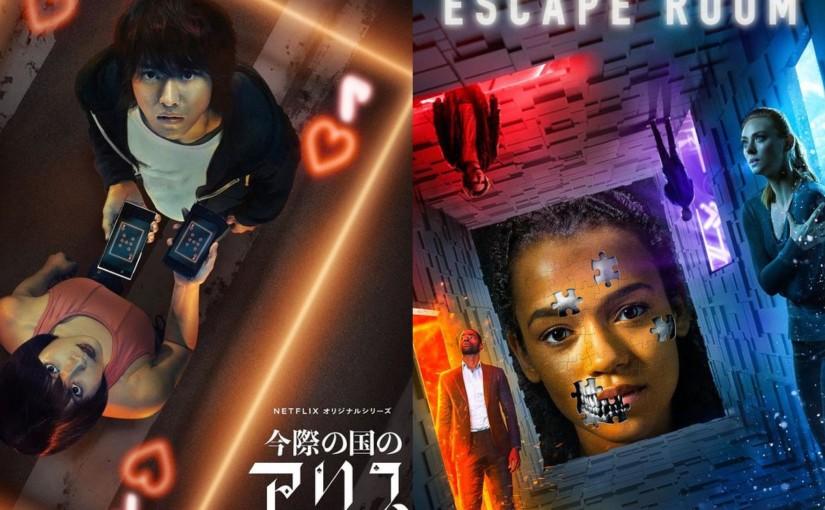 """Si te gustan los retos… ¡No te pierdas los estrenos """"Alice in Borderland"""" y """"Escape Room"""" enNetflix!"""